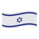 Geïsoleerde vlag van Israël Stock Afbeelding