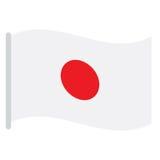 Geïsoleerdeu Japanse Vlag Stock Fotografie