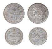 Geïsoleerdo twee muntstukken van de USSR Royalty-vrije Stock Foto
