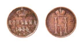 Geïsoleerdt oud Russisch muntstuk Stock Afbeeldingen