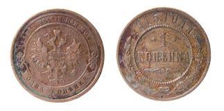 Geïsoleerdt oud Russisch muntstuk Royalty-vrije Stock Foto's