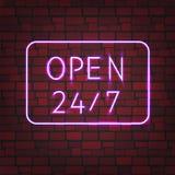 geöffnet Lizenzfreie Stockfotos
