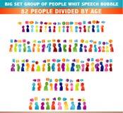 Ge?soleerde grote groepsmededeling van mensen het spreken De Bel van de toespraak Deel sociaal netwerken mee Gekleurd profielsilh vector illustratie