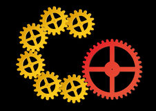 Gear. Vector image of the gear Royalty Free Stock Images