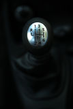 Gear Lever Stock Photo
