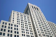 Gebäude Alfred-E. Smith Lizenzfreies Stockbild