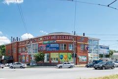 Gebäude der alten Station Stockbilder