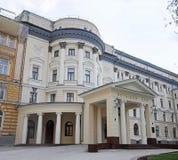 Gebäude der großartigen Halle des Moskau-Konservatoriums Lizenzfreie Stockfotografie
