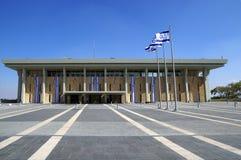 Gebäude der Knesset, Jerusalem Stockfotos