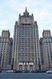 Gebäude des Außenministeriums, Moskau Lizenzfreie Stockfotografie