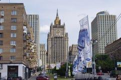 Gebäude des Außenministeriums, Moskau stockbild