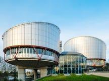 Gebäude des Europäischen Gerichtshofs für Menschenrechte in Europa Stockfoto