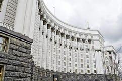 Gebäude des Kabinetts der Minister von Ukraine stockfotografie