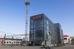 Gebäude des Sochi-Transportverfolger ` s Büros Stockfotos