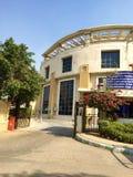 Gebäude Gurgaon Municipal Corporation, Indien Stockbilder
