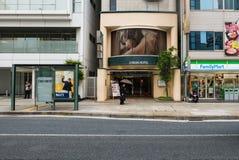 Gebäude in Hiroshima-Stadt stockfotografie
