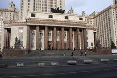 Gebäude MGU Lizenzfreie Stockfotos