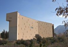 Gebäude Nr. 15 stockfotos