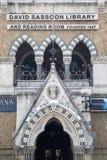 Gebäude von David Sassoon Library in Mumbai, Indien lizenzfreie stockfotografie