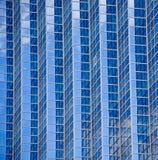 Gebäudehintergrund Stockfoto