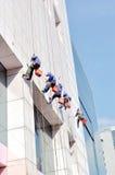 Gebäudereinigung Lizenzfreies Stockbild