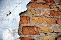 Gebarsten muur Royalty-vrije Stock Foto's