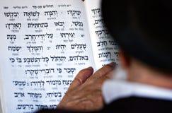 Gebed bij de loeiende muur, Jeruzalem Israël Royalty-vrije Stock Foto's