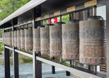 Gebedwielen in Ryozen Kannon - Kyoto Stock Fotografie