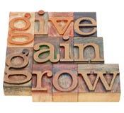 Geben Sie, gewinnen Sie und wachsen Sie Lizenzfreies Stockfoto