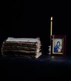 Gebet Lizenzfreies Stockbild