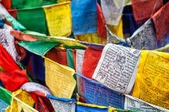 Gebet des tibetanischen Buddhismus kennzeichnet lungta Stockbild