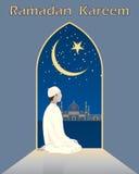 Gebete bei Ramadan lizenzfreie abbildung