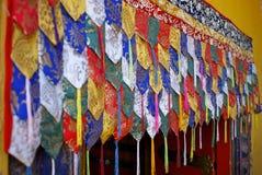 Gebetfarben Stockbilder
