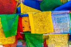 Gebetsflaggen Stockbilder