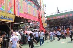 Gebeurtenis van 2015 Cheung Chau Bun Festival in Hong Kong Stock Afbeelding
