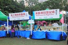 Gebeurtenis van Kunsten in het Park Mardi Gras in Hong Kong Royalty-vrije Stock Foto's