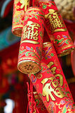 Gebeurtenissen in China met de voetzoekers Stock Fotografie