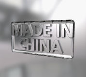 Gebildet in China Lizenzfreies Stockfoto
