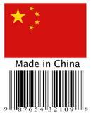 Gebildet in China. lizenzfreie stockbilder