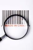 Gebildet in China stockfotografie