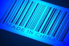 Gebildet in China lizenzfreie stockfotos