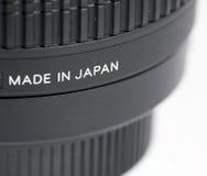 Gebildet in Japan Stockbilder