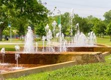 Gebogen fontein royalty-vrije stock afbeeldingen