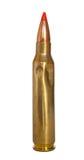 Gebogen munitie Royalty-vrije Stock Foto