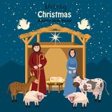 Geboorte van Christusscène, Vrolijke Kerstmis en Gelukkig Nieuwjaar, baby Jesus in de trog Heilige Mary en Joseph, schuur, koe, e royalty-vrije illustratie