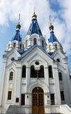 Geboorte van de kathedraal van Mary Royalty-vrije Stock Afbeeldingen