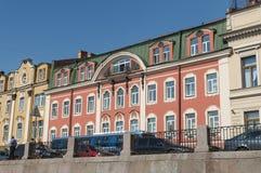 Gebouwen bij kanaal Fontanki Royalty-vrije Stock Afbeelding