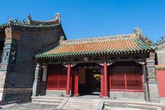 Gebouwen van het Paleis van Shenyang de Keizer Stock Afbeelding