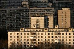 Gebouwen van woondistrict in Moskou Stock Afbeelding