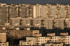 Gebouwen van woondistrict in Moskou Royalty-vrije Stock Afbeelding